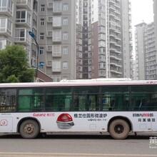 重庆市长寿区城区公交车身广告