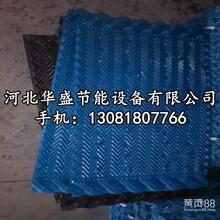 供应泰州冷却塔淋水填料S波形填料