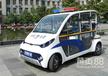 g20峰会指定用电动车