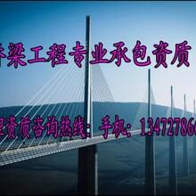 建筑质量检查组在浙江上海强调认真整改举一反三坚决消除隐患图片