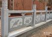 白麻桥栏杆厂家直销园林寺庙护栏桥梁防撞护栏