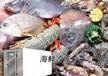 宜春水产禽肉类速冻冷藏保鲜库厂家定制