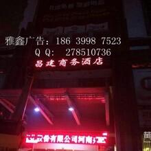 雅鑫广告门头制作安装广告灯箱招牌制作