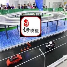 学校交通模型制作