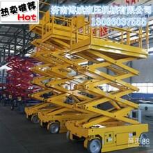 厂家供应液压导轨升降货梯固定式液压升降平台电动液压升降机图片