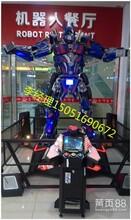 娱乐机器人餐饮机器人机器人主题餐厅