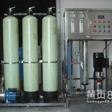 蒸汽锅炉用水