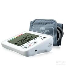 广东健奥科技家用电子血压计批发行业领先图片