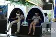 武汉充气水池9DVR影院水上滑梯投篮球机动感赛车捕鱼达人出租