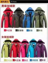 厂家直销冬季加绒加厚男女冲锋衣外套冬季保暖棉衣羽绒服批发厂家直销