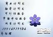 遂宁互联网项目可行性报告甲级资质代写单位