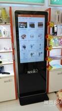 42寸立式广告机_电信营业厅落地式广告机
