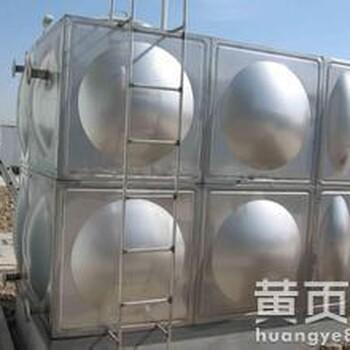 供应全国不锈钢消防水箱 -保温水箱