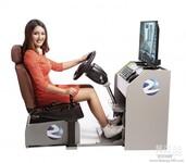 智能学车驾驶训练机的蓝海市场战略图片