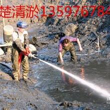 贵阳市清淤公司