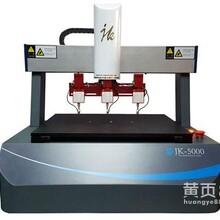 多工位全自动CNC按键弹力曲线仪JK-5000