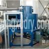闪蒸干燥设备阳旭干燥提供专业咨询闪蒸干燥设备工艺流程