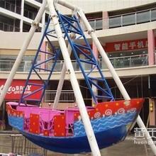 郑州海盗船,海盗船,长虹游乐查看图片