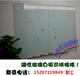 厂家直销高档大气磁性玻璃白板可送货安装