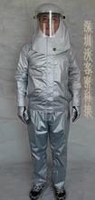 UV加工生产防护装备WKM-1高强度UV防护服图片