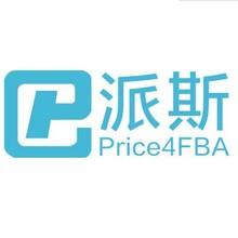 派斯FBA-亚马逊FBA头程发货前应该清楚的操作