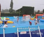 支架游泳池可移动拆装方便卧龙游乐设备图片