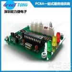 PCBA电子线路板焊接加工,OEM一条龙服务快速打样服务公司,深圳宏力捷省心更放心图片
