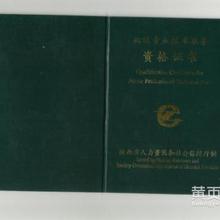 2016年陕西省中级电子信息工程师评审条件