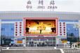 曲靖市火车站入站口LED广告
