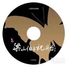 改蓝光光碟多少钱dvd光碟复制光碟