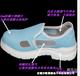成都防尘防静电鞋长期供应商:防静电设备领先制造