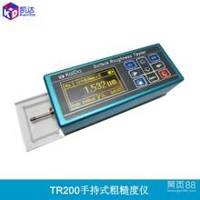 北京凯达粗糙度测量仪器低价促销_TR200