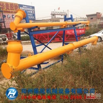 螺旋提升输送机无轴螺旋输送机不锈钢螺旋输送机U型螺旋输送机管式螺旋输送绞龙