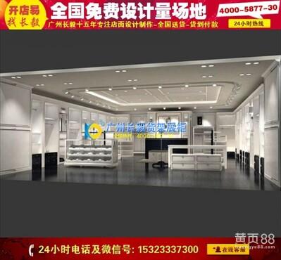 最新玩具童鞋店简单装修东京童装门头橱窗展示柜H