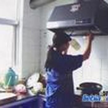广州花园家庭保洁开荒保洁、搞卫生、钟点工服务