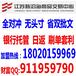 现货白银交易成本之仓息-北京供应现货白银代理紫金银开户原油开户原油怎么代理