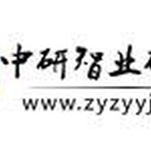中国冷却塔市场发展方向及前景趋势预测报告2015-2020年
