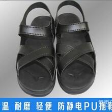 东莞防静电鞋防静电拖鞋防静电四眼鞋防静电SPU拖鞋防静电PVC拖鞋图片