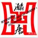 玉溪窑瓷器拍卖