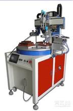 使用方便,操作简单的丝网印刷机供应厂家联系方式