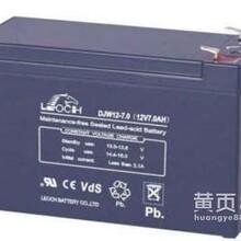 理土蓄电池DJW12-12限量促销理土蓄电池批发
