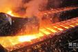 炼钢生铁厂家汉矿股份汇总生铁价格
