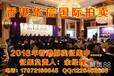 上海前5的拍卖公司,鸡血石市场价格拍卖