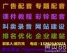 万民广告传媒旗下分站52配音网