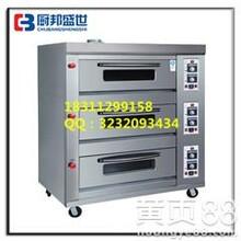 电气两用面包烤箱烤烧饼的机器双层烤饼烤箱燃气枣糕烤箱图片