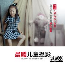 北京儿童生日派对策划找晨曦,花样繁多体验棒