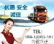 广州到库尔勒货运专线图片