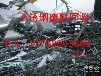 萝岗废品回收公司,萝岗废品回收电话,工厂废品回收