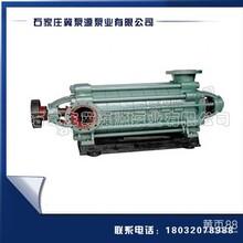 锅炉多级离心泵锅炉离心泵管道离心泵优质服务图片