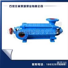 DG型多级离心泵冀泵源分段式锅炉给水泵图片